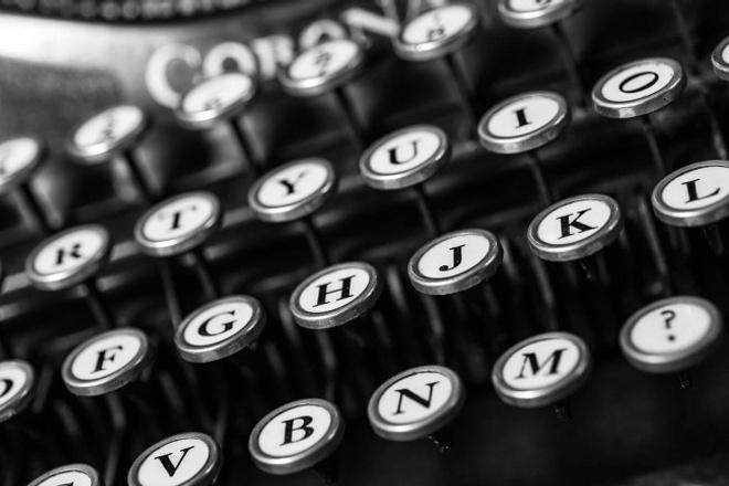 Напишу уникальную статью или текст 1 - kwork.ru