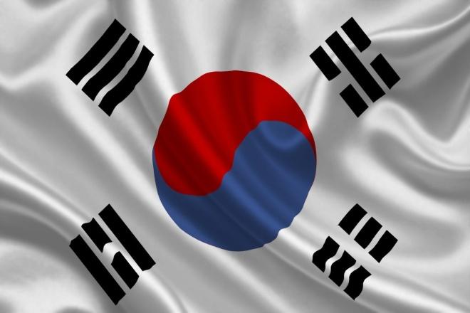 Озвучим ваш текст на Южно-Корейском 1 - kwork.ru