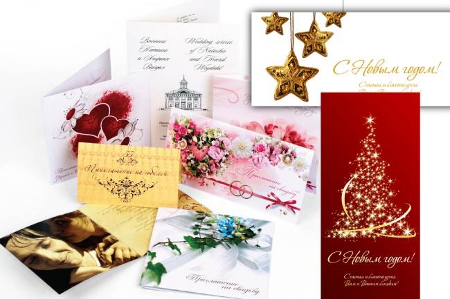 новогодние и поздравительные открытки 1 - kwork.ru