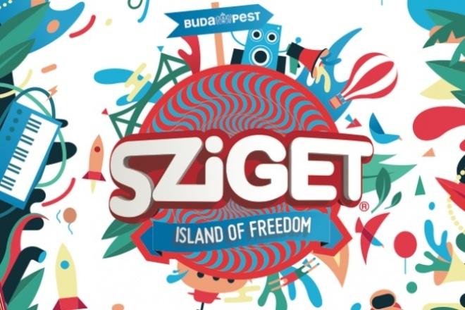 Напишу материал о крупнейшем музыкальном фестивале Европы 1 - kwork.ru