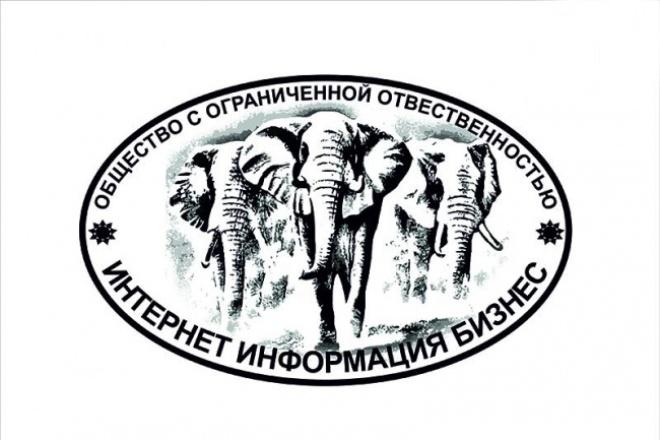 нарисую логотип Вашего предприятия 1 - kwork.ru