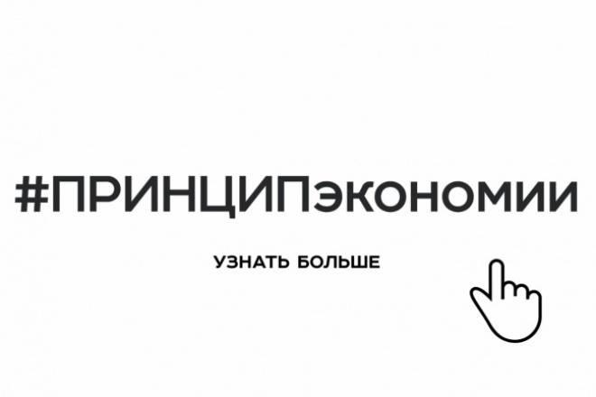 Рекламный видеоролик для ТВ 1 - kwork.ru