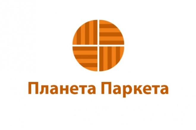 Создам 2 логотипа + дизайн визитки 2 - kwork.ru