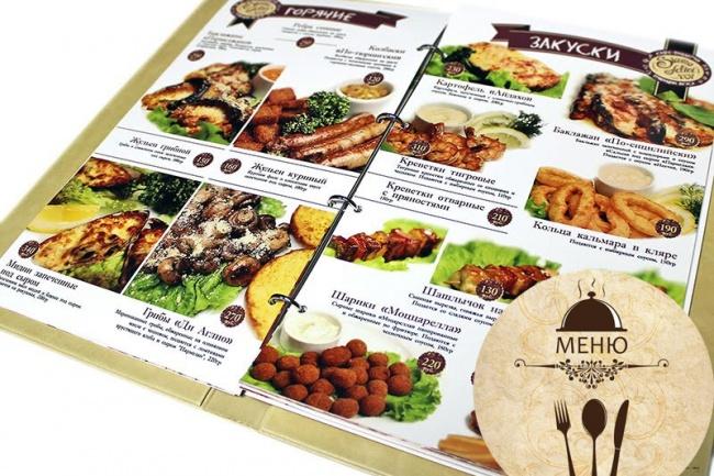 Сделаю меню для бара, ресторана, кафе 1 - kwork.ru
