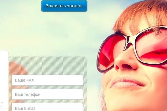 сделаю  лендинг для  продающей  страницы  на  бесплатном  хостинге 1 - kwork.ru