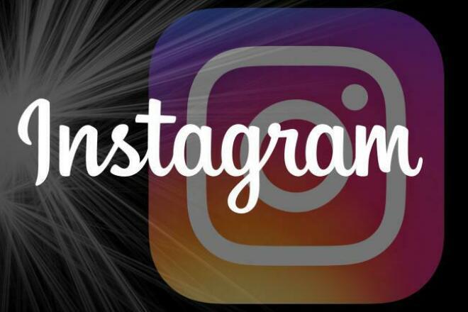 Обучение эффективной работе в Instagram 1 - kwork.ru