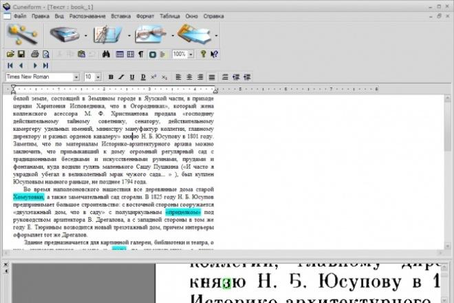 набираю текст 1 - kwork.ru