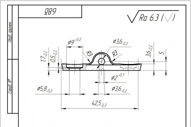 Оцифрую чертежИнжиниринг<br>Преобразую сканированный чертеж в электронный вид в формате Компас-График v16. Возможно создание 3D модели на основе чертежа и наоборот.<br>