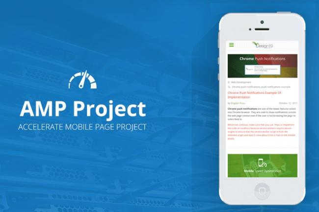 AMP - версия сайта (быстрозагружаемые мобильные страницы) 1 - kwork.ru