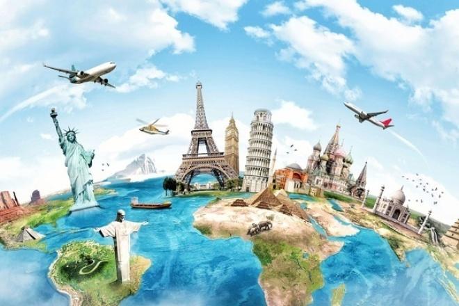 напишу текст на тематику туризма и путешествий 1 - kwork.ru