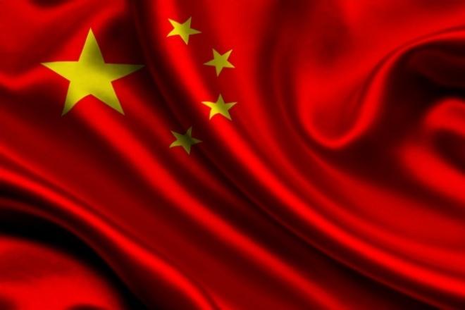 Выполню перевод с китайского на русскийПереводы<br>Выполню качественный перевод технических (специализируюсь) и других текстов с китайского языка. Опыт технических переводов более 5 лет.<br>