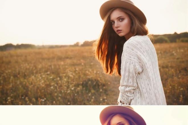 Эффекты для Ваших фото 1 - kwork.ru
