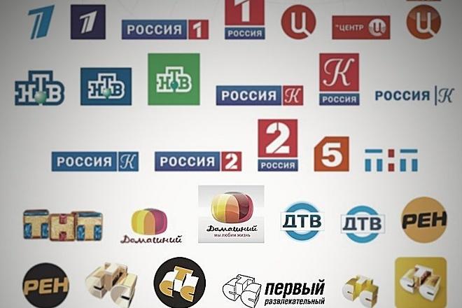 Создам логотип для вашей компании недорого в нескольких вариантах 20 - kwork.ru