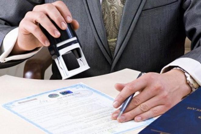 Регистрация ОООЮридические консультации<br>Пакет документов содержит: - Решение/Протокол, - Устав - Заявление по форме Р11001, - квитанция на оплату гос пошлины.<br>