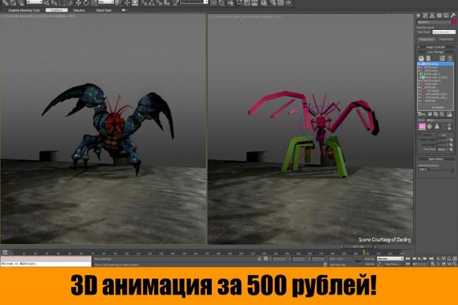 Сделаю 3D анимационный ролик. Трехмерная анимация. Визуализация 3D maxВидеоролики<br>3D анимация / 3D визуализация / Рендер 3D анимационные ролики имеют множество преимуществ по сравнению с обычными видеороликами. Например, с их помощью можно создать целый новый мир, населенный впечатляющими персонажами. Наши моделлеры создают сложные объекты (дома, машины, людей, природные объекты) и добавляют им анимацию. Мы создаем новые миры для мультфильмов, видеоигр, рекламных роликов, концептов, презентаций и т.п.<br>
