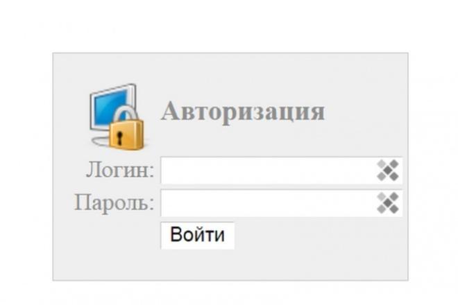 Сделаю админку для вашего Landing Page 1 - kwork.ru