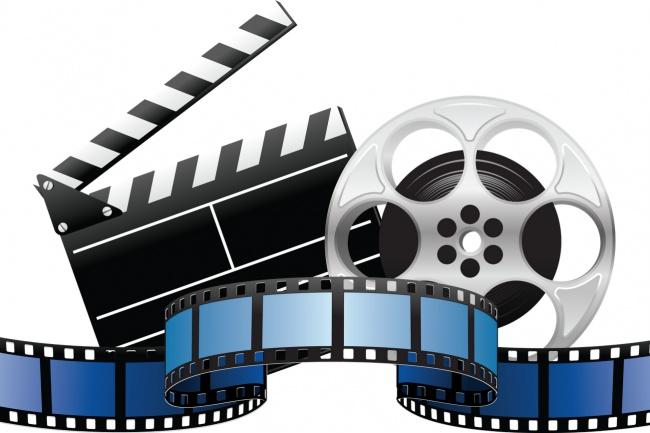 Смонтирую ролик из ваших видео/фото 1 - kwork.ru