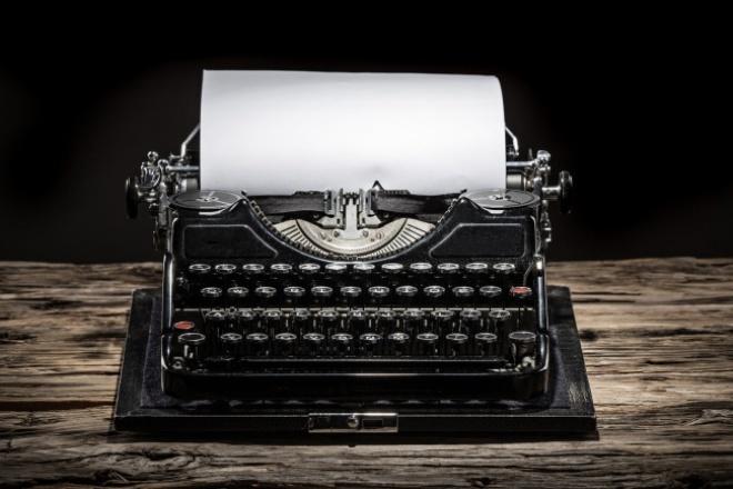 Набираю текст с рукописного и печатного материала быстро и грамотноНабор текста<br>Наберу текст на русском языке в Word, в количестве 15000 символов с пробелами, по превышению лимита по доп. опциям. Выполняю работу в сроки, качественно и грамотно!<br>