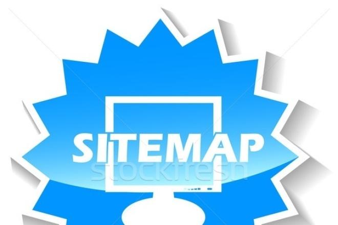 Создам Sitemap и идеальный robots 1 - kwork.ru