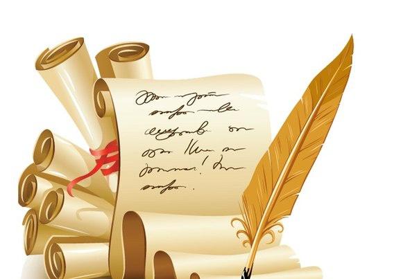 Напишу сочинения,эссе,статьи. Всё что вы пожелаетеСтатьи<br>Любые сочинения,статьи и др. напишу на вашу тему. Будут приняты любые исправления по вашему желанию.<br>