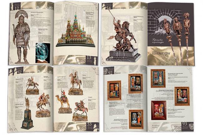 Дизайн 1 страницы любой сложности 1 - kwork.ru