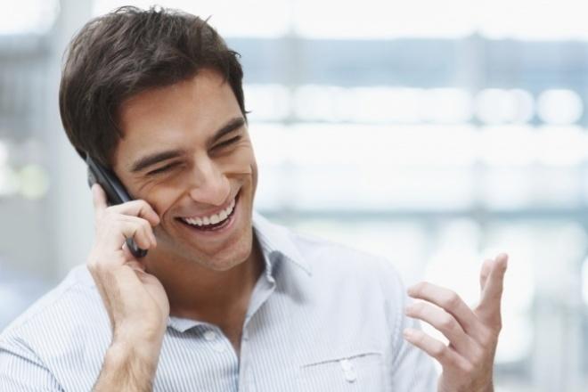 Пообщаюсь на любые темыДругое<br>Если не с кем поговорить, то вот он я, тот кто выслушает, поймет и даст совет. Общаюсь на любые темы<br>
