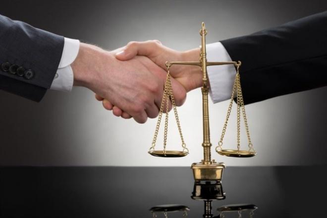 Подготовка договоров, претензий, исковых заявленийЮридические консультации<br>Подготовка договоров, претензий, исковых заявлений, процессуальных документов. Качественно. Оперативно. Стаж работы 17 лет.<br>