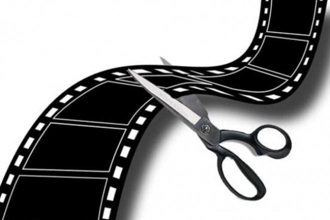 Видеомонтаж, обработка видеоМонтаж и обработка видео<br>Мультимедиа: ??монтаж видео ??субтитры, логотип, надписи, вставки; ??склейка/нарезка 1 кворк = Профессиональный монтаж (склейка, обрезка, наложение переходов, цветокоррекция) до 7 мин. Формат на выходе: HD .mp4/.mov (при условии исходников в HD) В кворк не входит поиск видео исходников, футажей, написание текста.<br>