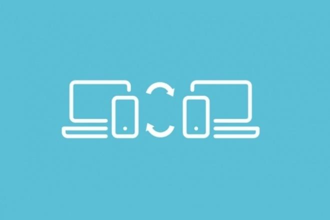 Точная копия любого сайтаСайт под ключ<br>Сделаю точную копию любого сайта в html: интернет-магазин, блог, каталог, информационный сайт, landing page. В результате вы получите html файл страницы и другие дополнительные файлы, шрифты, изображения (если имеются).<br>
