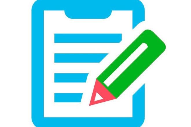 Наполнение контентом сайта на wp, joomlaНаполнение контентом<br>Поставлю на ваш сайт ваши готовые статьи, если надо подберу картинки. Вы получаете: полностью оформленные статьи Есть опыт ведения своих проектов: http://akontse.ru http://gkx.by http://gkhmag.by<br>