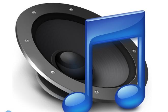 Выполню конвертацию аудиофайлов (Mp3, Mp4, MPEQ, 3gp, WMV, итд.)Редактирование аудио<br>Выполню конвертацию около 20 песен, звуков, файлов или общей протеженностю около 60 минут. Выполняю заказ на протежении 1 сутки.<br>