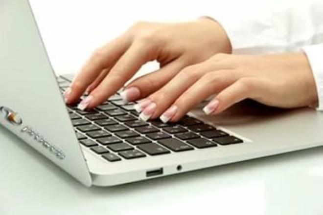 Набираю текст до 10 000 знаков за заказНабор текста<br>Набираю текст до 10 000 знаков за заказ. Требование: скан документа в хорошем качестве, любой формат, уточнения нужного для заказчика формата документа и шрифта.<br>