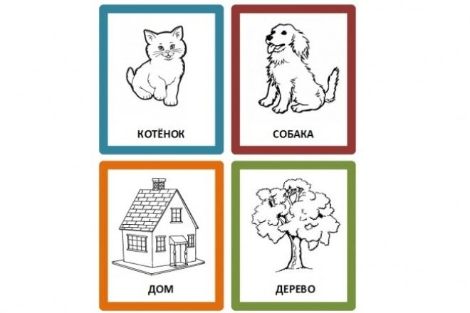 Картинки на листе формата А4Графический дизайн<br>Размещу картинки на листе формата А 4 в виде карточек. Картинки по 4, 6, 8 штук на одном листе. Возможны другие варианты по согласованию. Карточки готовлю в Word.<br>