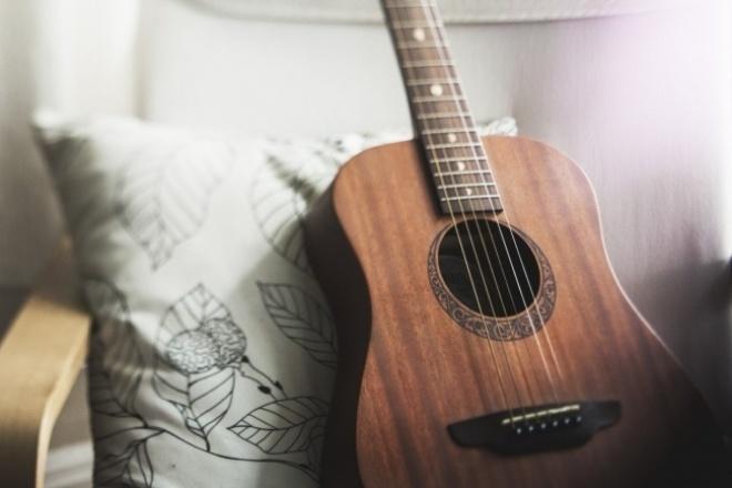Напишу фоновую мелодию для ваших песен и стихов - на гитареМузыка и песни<br>Напишу и сыграю (если нужно) фоновую мелодию для ваших песен и стихов - на гитаре. Гитара электро-акустическая, играю почти во всех стилях. К примеру: поп, рок, акустический блэк-метал, джаз, кантри, шансон.<br>