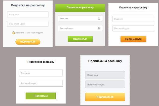 Установка формы подписки для JustClick, SmartResponder и других 1 - kwork.ru