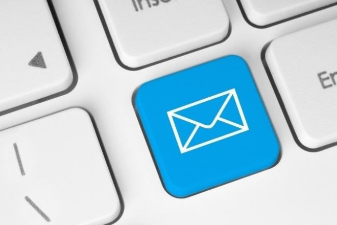 100 новых e-mail ящиков-аккаунтовE-mail маркетинг<br>Создам 100 новых e-mail ящиков-аккаунтов в любых доменных зонах: Yandex. ru, Mail. ru, Bk. ru, inbox. ru, list. ru, rambler. ru, gmail. ru и т д<br>