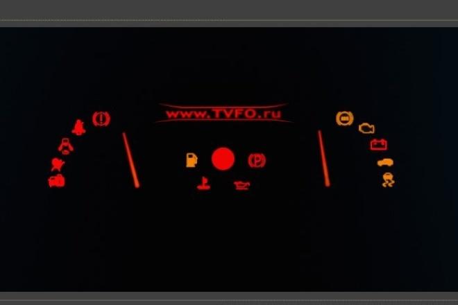 Сделаю заставку интроИнтро и анимация логотипа<br>Создам анимацию логотипа для: - Сайта - Канала Youtube - Видеоблога - Компании - Блога - Продукции От Вас мне понадобится: - Логотип (с альфа каналом, прозрачный задний план) - Подписи (если нужно) Что Вы получите: - 1920 x 1080 HD - Интро - Формат .mp4 Моя цель - создать для Вас Интро, которое удивит Вас и Ваших клиентов!.<br>