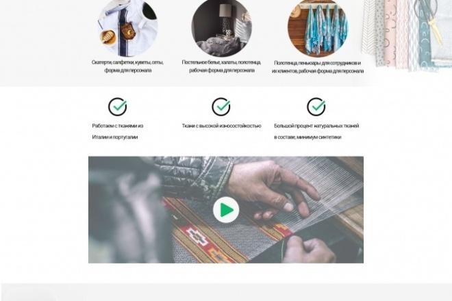 Нарисую PSD макет вашего сайта 1 - kwork.ru