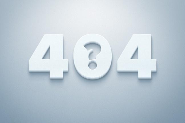 Нарисую уникальный шаблон 404-страницы 1 - kwork.ru