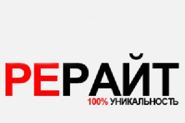возьму на наполнение новостной сайт или блог 1 - kwork.ru