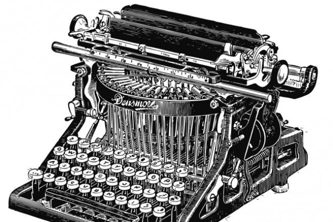 Редактирование и корректура любых текстовРедактирование и корректура<br>Исправлю орфографические, пунктуационные и лингвистические ошибки. Проверю и увеличу уникальность текста.<br>