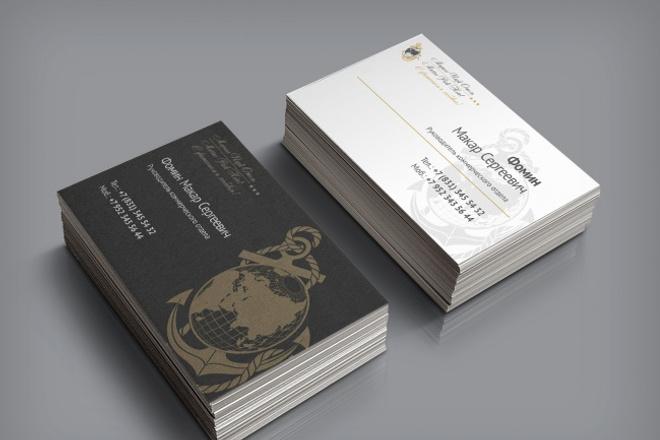 Дизайн визиток и дисконтных карт 1 - kwork.ru