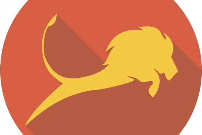 Сделаю логотип в 3х вариантах 1 - kwork.ru