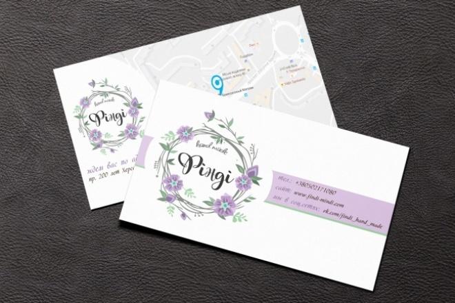 Разработаю дизайн визитных карточек 1 - kwork.ru
