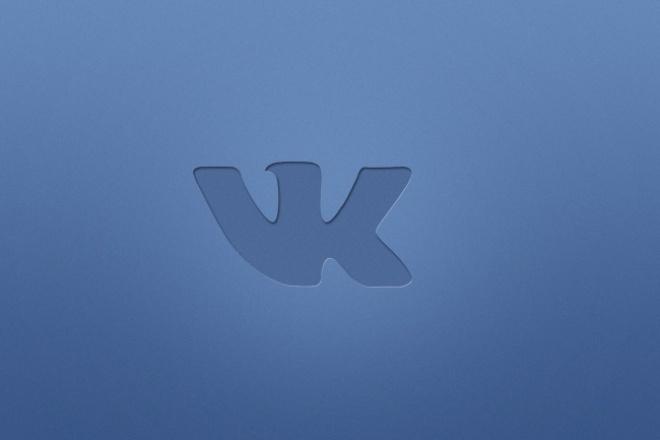 добавление лайков под пост или фотографию 1 - kwork.ru