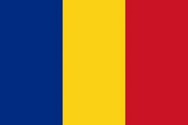 Профессионально переведу с Румынского и на Румынский 1 - kwork.ru