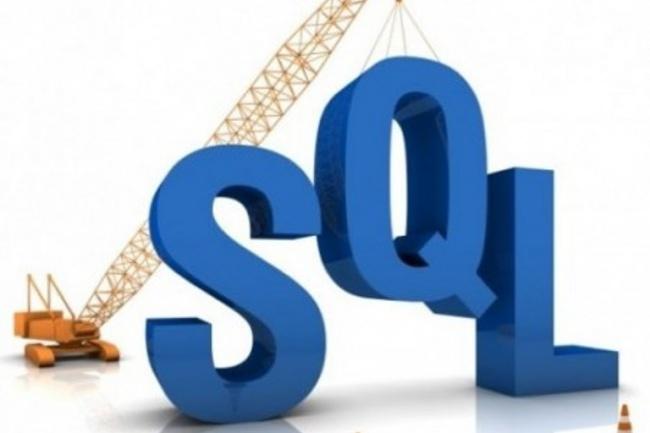 Оптимизирую любой SQL запрос 1 - kwork.ru
