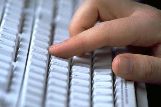 Наберу текст. Грамотность гарантируюНабор текста<br>Наберу текст на русском со сканированных страниц. Возможен набор как с печатного, так и с рукописного вариантов. Гарантирую грамотное и быстрое выполнение заказа. При потребности исправляю ошибки, имеющиеся в исходнике.<br>