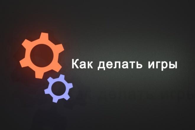 Сделаю простую анимацию Motion graphics 1 - kwork.ru
