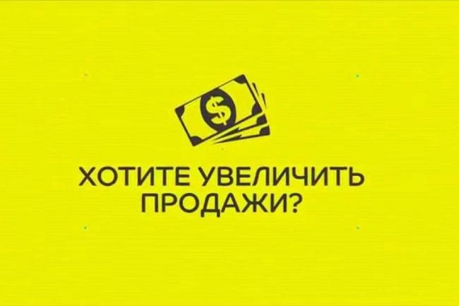 Размещу ваши товары на крупных электронно-торговых площадках 1 - kwork.ru